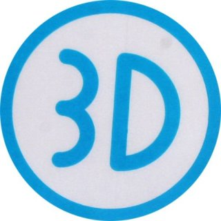 3D Logo Sticker