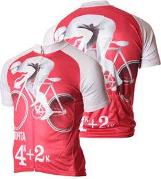 83 SportsWear CCCP Cycling Jersey