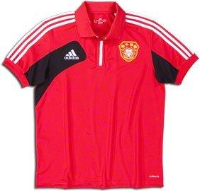 Adidas China Polo