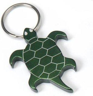 Bison Designs Turtle Keychain