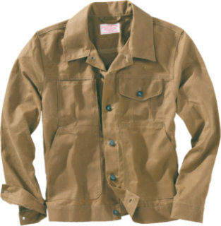 Filson Short Cruiser Jacket - $208.00 - GearBuyer.com