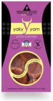 Himalayan Dog Chew Yaky Yam Strength Dog Treats - 4 oz.