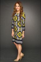 Jessica Howard 3/4 Flare Sleeve Shift Dress w/ Beaded Rope Belt