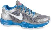 Nike Lunar TR1 Multisport Shoes