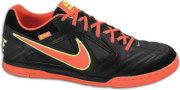 Nike 5 Gato Leather