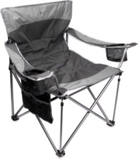 Rei Camp Xtra Chair