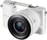 Samsung NX1000 20.3MP WiFi Digital Camera with 3x Optical Zoom - White