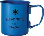 Snow Peak Titanium Single Wall 450